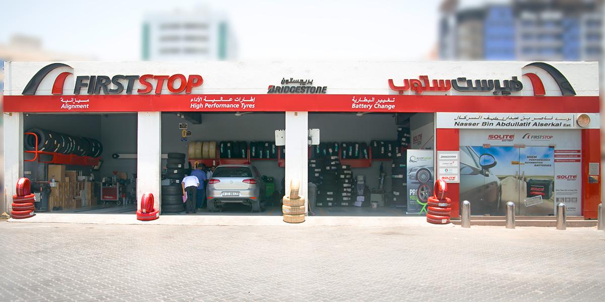 FS-Front-Al-Bustan-centre